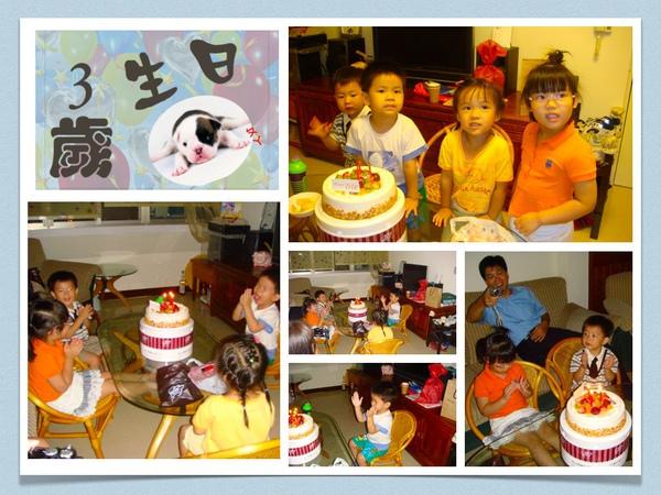 100819-3歲.4歲.5歲生日Party大不同.002.jpg
