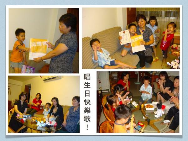 100819-3歲.4歲.5歲生日Party大不同.008.jpg