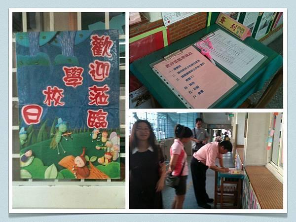 110917第一次學校日活動剪影.003.jpg