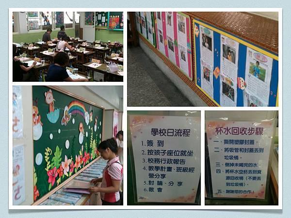110917第一次學校日活動剪影.004.jpg