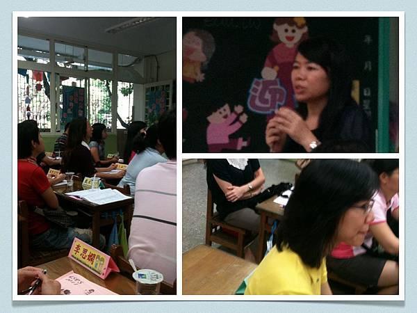 110917第一次學校日活動剪影.010.jpg