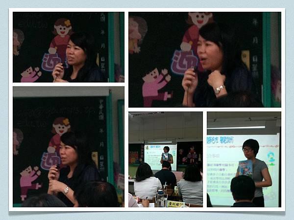 110917第一次學校日活動剪影.011.jpg