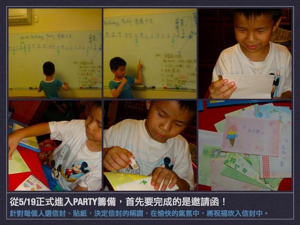 100819-3歲.4歲.5歲生日Party大不同.013.jpg