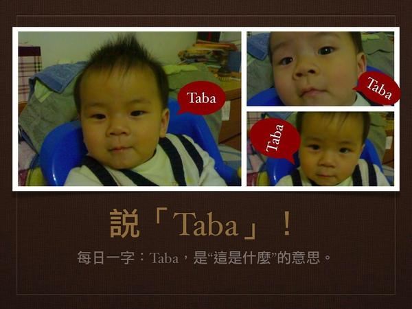 【外星語言543】Taba?!.001.jpg