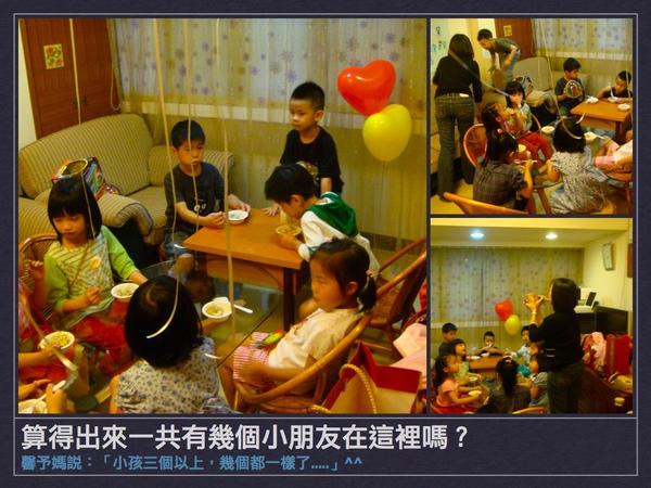 100819-3歲.4歲.5歲生日Party大不同.022.jpg
