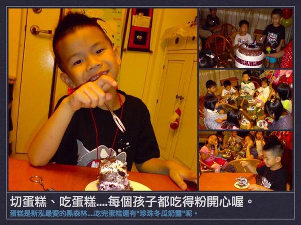 100819-3歲.4歲.5歲生日Party大不同.029.jpg