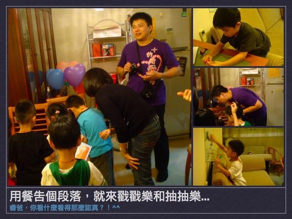 100819-3歲.4歲.5歲生日Party大不同.024.jpg
