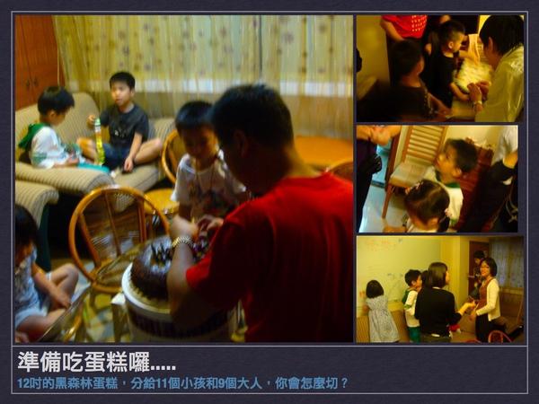 100819-3歲.4歲.5歲生日Party大不同.027.jpg