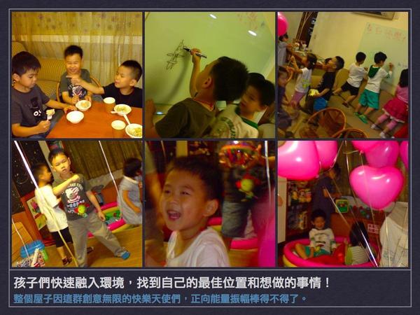 100819-3歲.4歲.5歲生日Party大不同.021.jpg