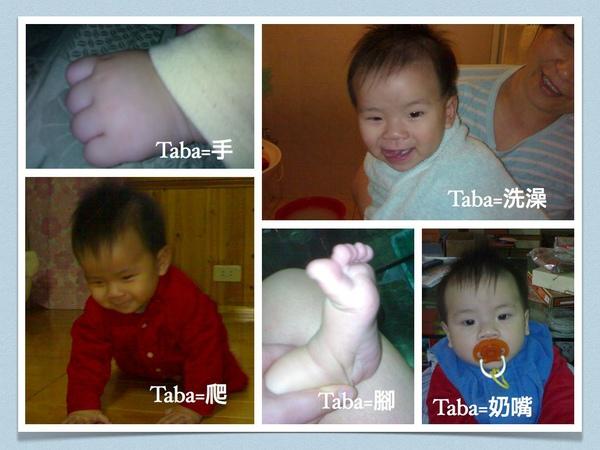 【外星語言543】Taba?!.003.jpg