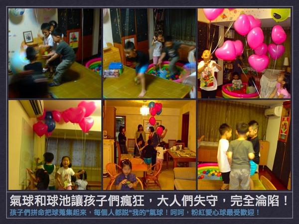 100819-3歲.4歲.5歲生日Party大不同.020.jpg