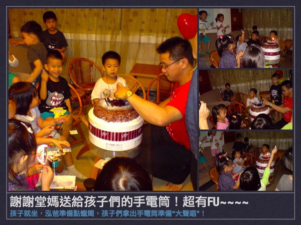100819-3歲.4歲.5歲生日Party大不同.028.jpg