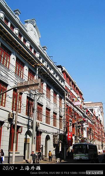 上海 九江路