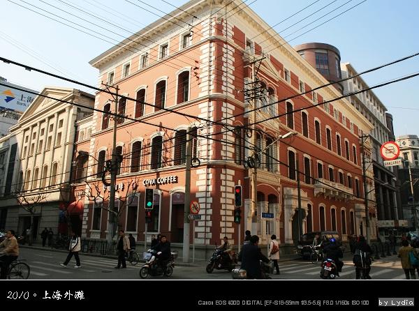 上海 四川中路