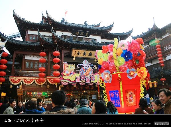 2010上海豫園元宵燈會