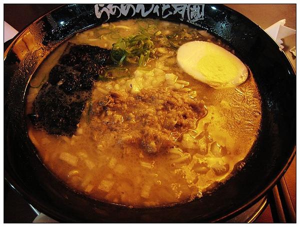 銀次郎魚豚骨拉麵