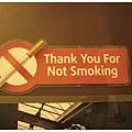 禁菸禁菸!!