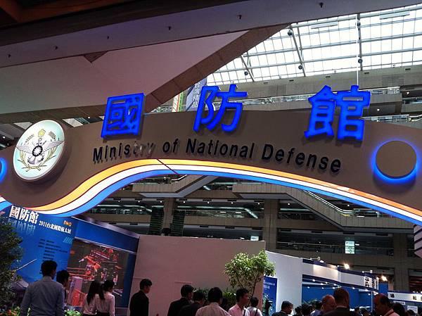2011 航太暨國防展