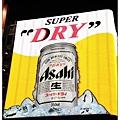 Asahi啤酒~