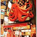好大一隻章魚!!