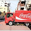 可口可樂的車