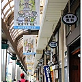 往惠美須町地鐵站