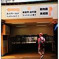 地鐵動物園前站1號出口