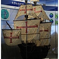 歐洲風的船