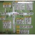 四條河原町的公車站牌