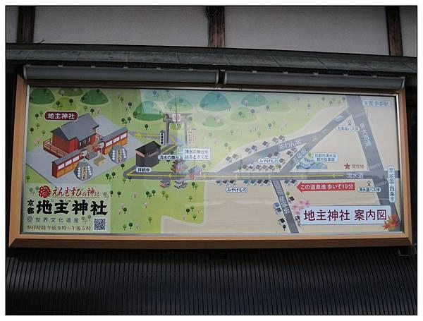 清水寺+地主神社地圖