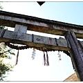 地主神社的鳥居