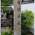 晴明神社的柱子