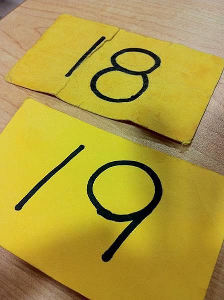 還沒營業就開始發號碼牌