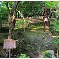.......庭園