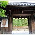 慈照寺的大門