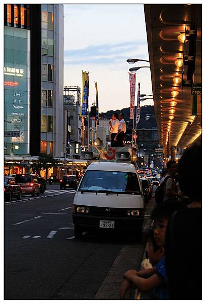 京都街頭的政治造勢