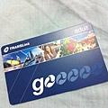 活】Go Card