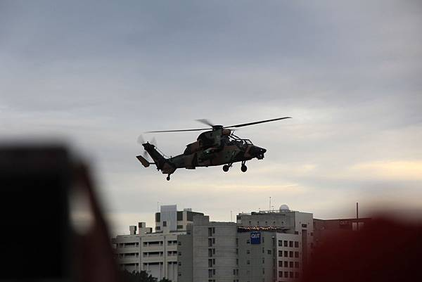 活】直升機