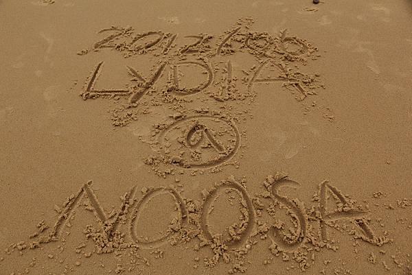 遊】NOOSA一日遊!!!