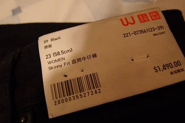 亂入~ 最近新買的uniqlo牛仔褲,23腰!!