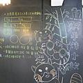 2011.01 黑板~