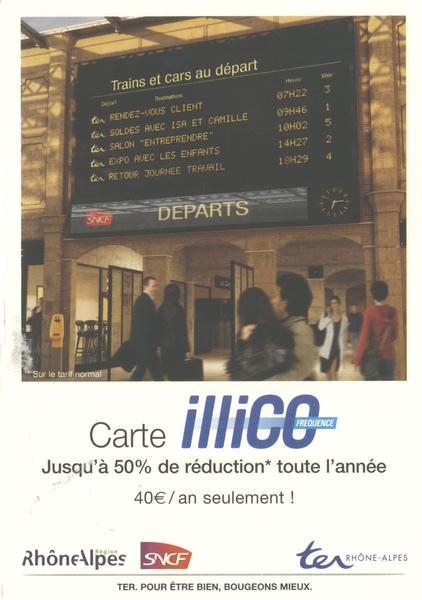 2011.0208 法國