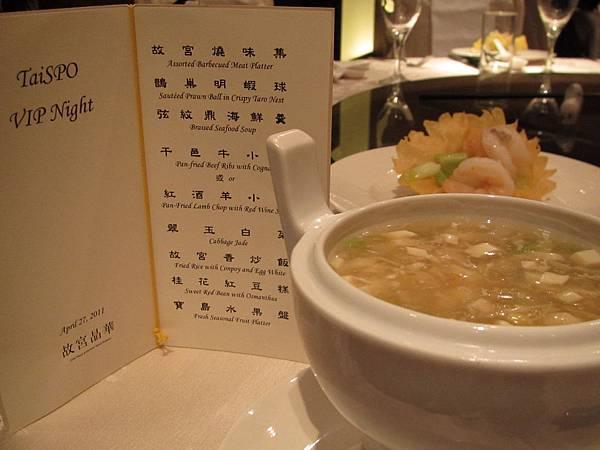 菜單and兩道菜