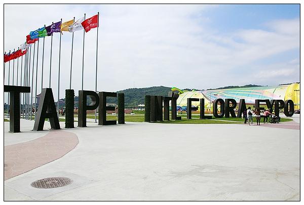 TAIPEI INT'L FLORA EXPO