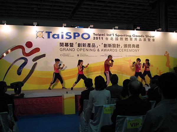 2011 TaiSPO 開幕表演
