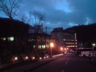 夜晚ㄉ溫泉鄉.JPG
