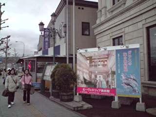 小樽美術館.JPG