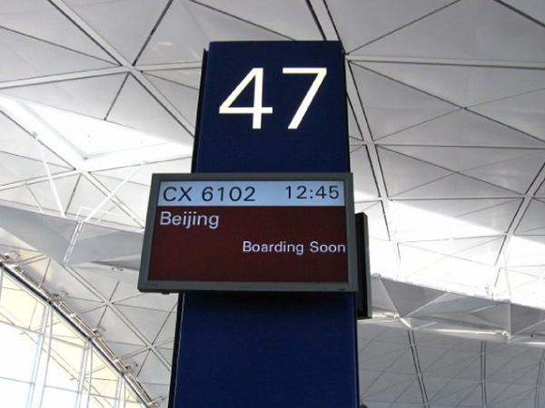 到香港轉機、錢太少不直飛只好轉機~