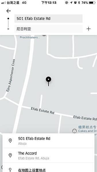 Uber Nigeria 06.jpg