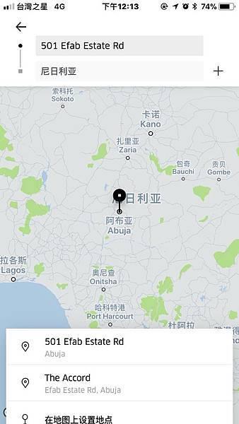 Uber Nigeria 05.jpg